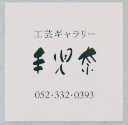 _MG_0648.JPG