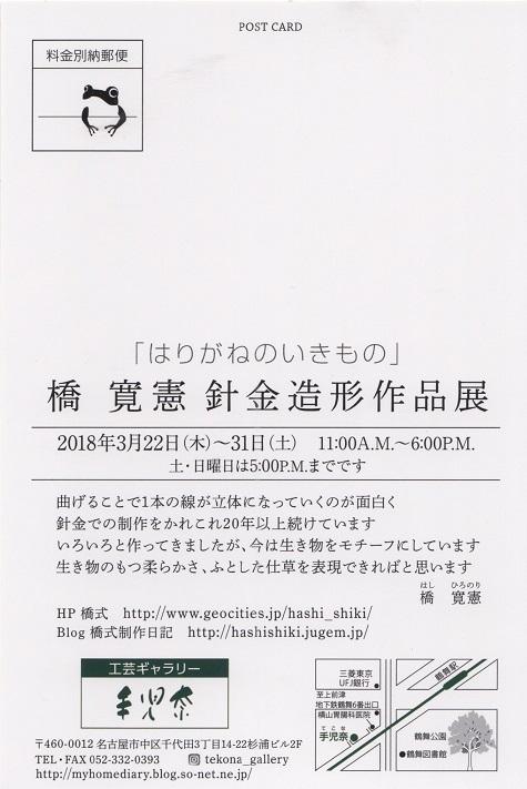 img322.jpg